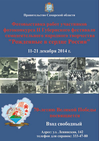 агентство социокультурных технологий самарской области